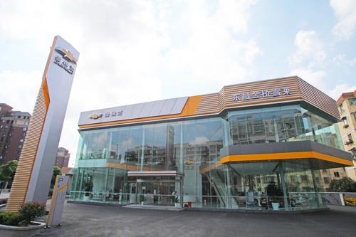 TOP 9 上海东昌金桥雪莱汽车销售服务有限公