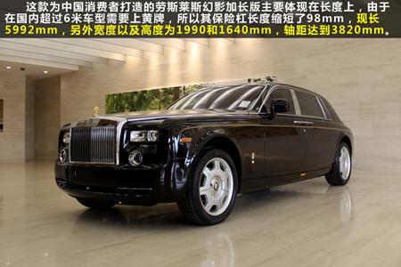 大众于1998年购买了英国的劳斯莱斯轿车有限公司.2003年高清图片