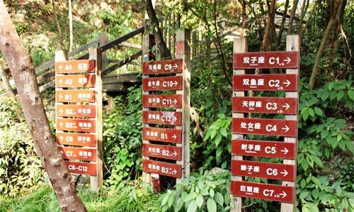 宁海身心射手一个让你性格放松的地方(1)温泉座的特点森林男生图片