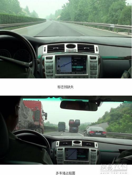 领导不再怕酒驾 红旗等无人驾驶汽车解析 东方网 东方汽车 高清图片