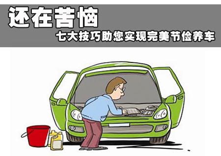 目前大多数轿车发动机使用的是旋装式机油滤清器,这种滤清器是不可