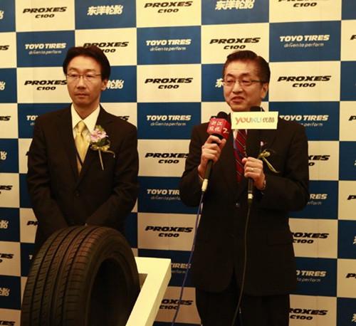 东洋轮胎全新proxes c100高性能轮胎上市