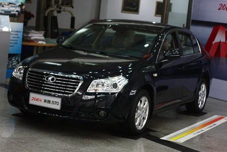 奔腾b70 2012鞍山汽车博览会高清图片