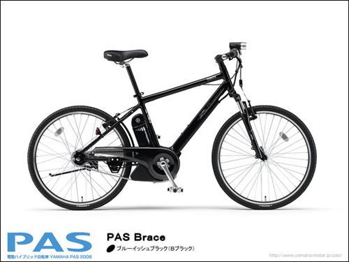 雅马哈电动自行车