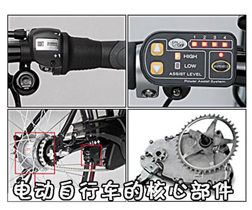 单车锁电机接线图