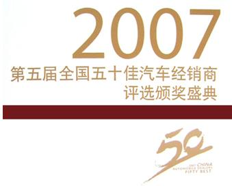 logo logo 标志 设计 矢量 矢量图 素材 图标 339_271