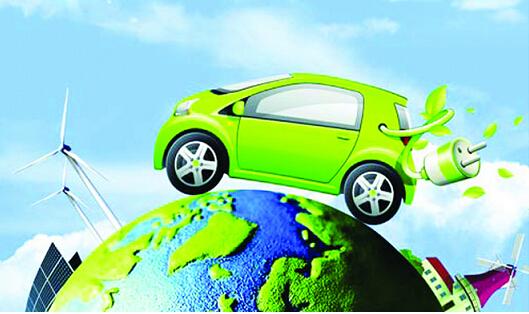 国务院五项措施力挺新能源汽车 2016重点充电