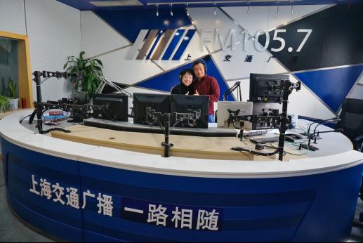 车轮考驾照做客上海交通广播FM105.7《汽车世