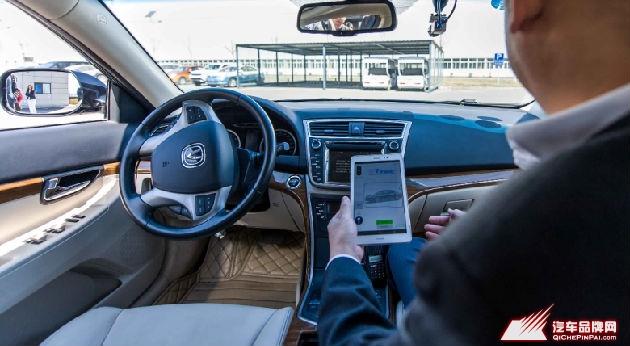 探秘长安汽车无人驾驶园区,看智能汽车人如何产生?
