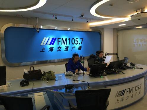 车轮考驾照做客上海交通广播电台