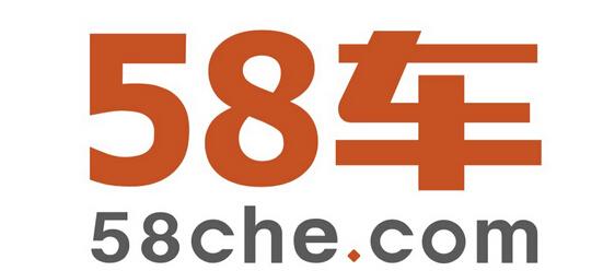 58车品牌发布会在京举行,将进军汽车领域-东方网—