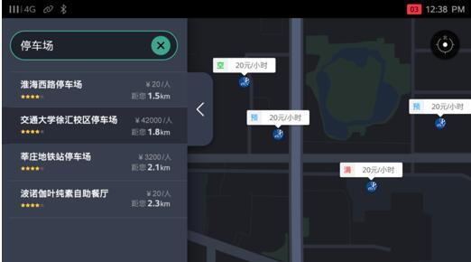 荣威i6停车2天破4千上市大数据成汽车行业必争之地东风动机330启风光怎么拆图片